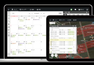 地図ベースの管理システムのイメージ