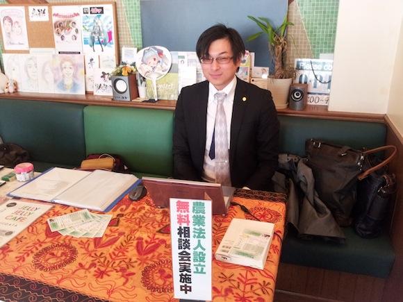 農業法人設立専門行政書士・播磨史雄さん