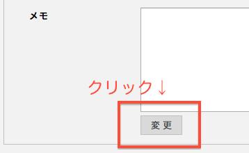 スクリーンショット 2013-04-17 3.54.32