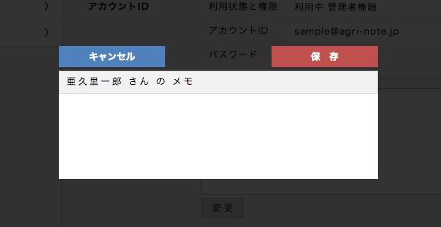 スクリーンショット 2013-04-17 3.54.42