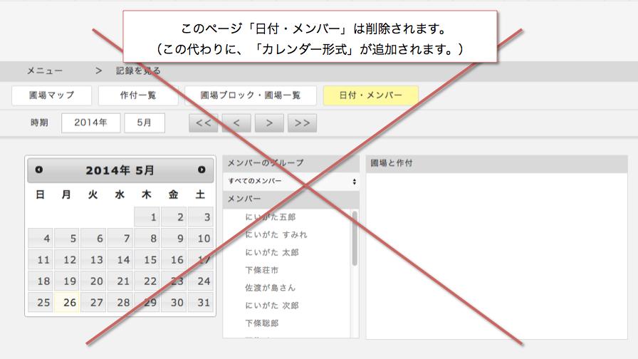 スクリーンショット 2014-05-26 13.01.58