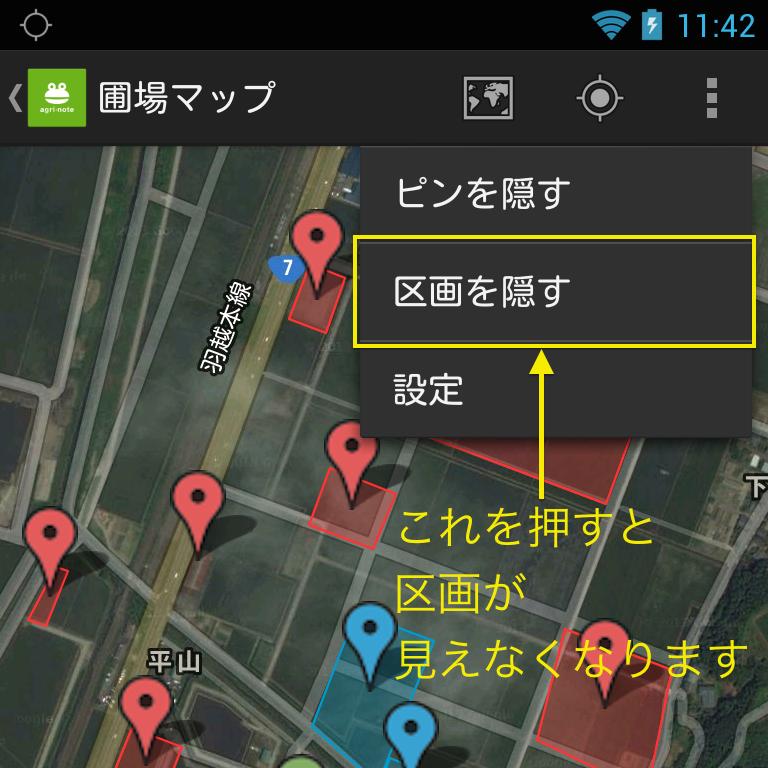 device-2014-05-09-114218