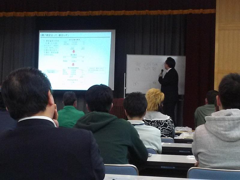 第3回水稲農業経営研究会研修会01