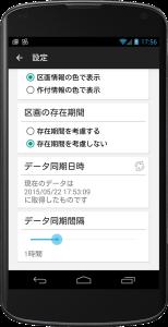 device-2015-05-22-175649