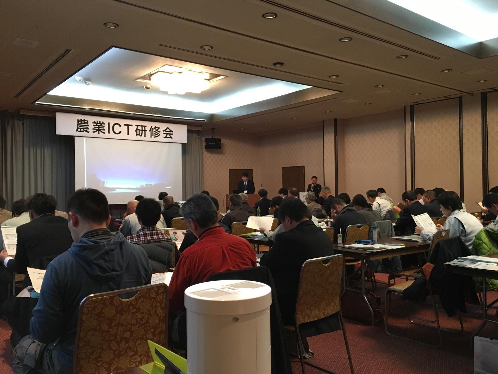 兵庫県農業ICT研修会