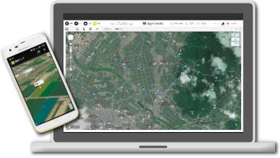 マップベースで農作業の情報共有 - イメージ