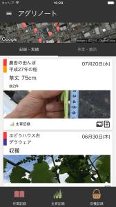 Simulator Screen Shot 2016.06.21 10.29.47