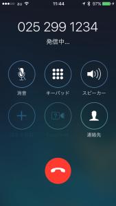 iOS1.9.0_renrakusakietsuran_04