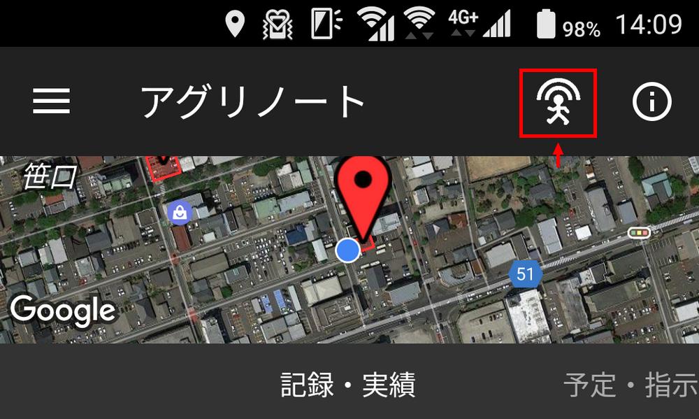 01自動記録ボタン