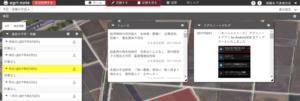 新画面TOP改訂版_操作メニュー変更