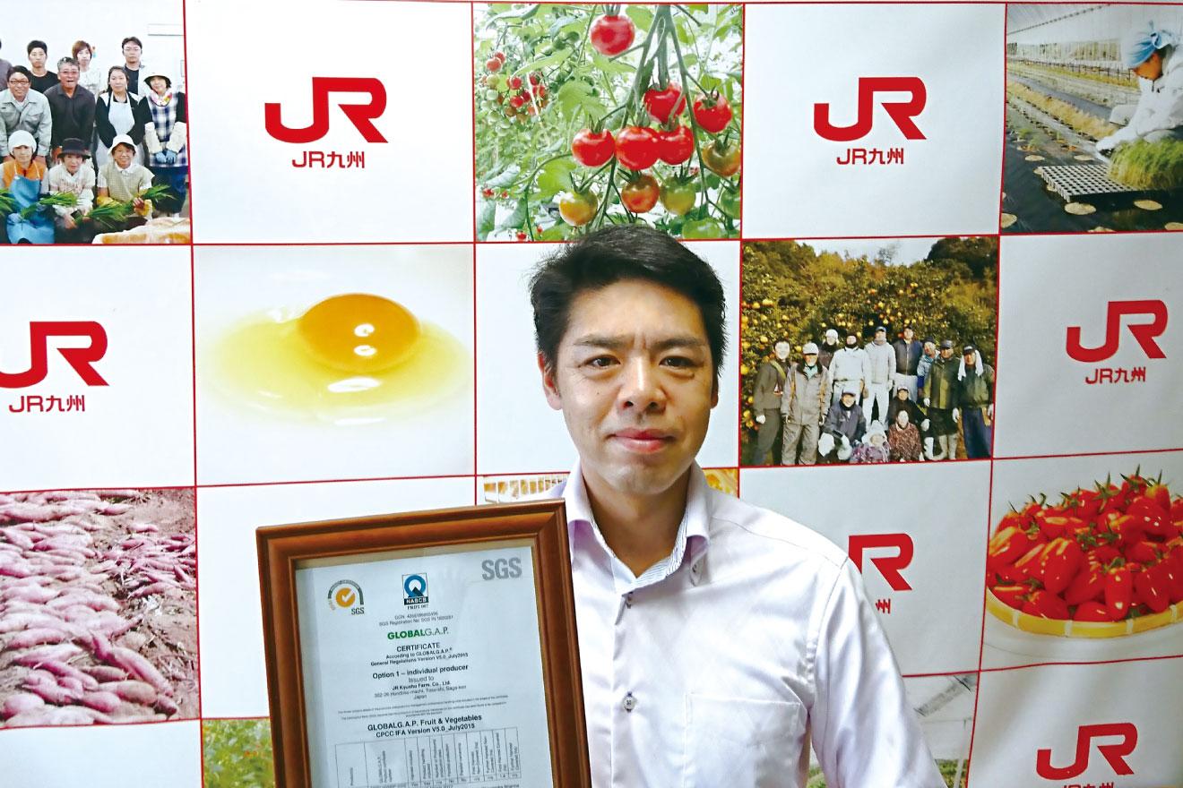 JR九州ファーム様