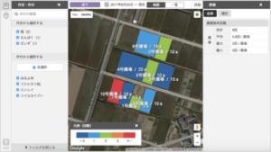 農薬散布回数_画面を開く_STEP2