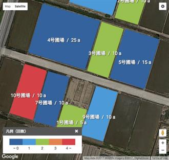 施肥回数_施肥の回数を確認する_地図で確認する_1