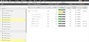 01MIT連携_農機情報表