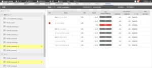 02MIT連携_農機情報表示