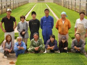 安田興和農事