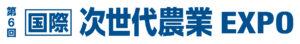 agw_jp_img_press_logo_an