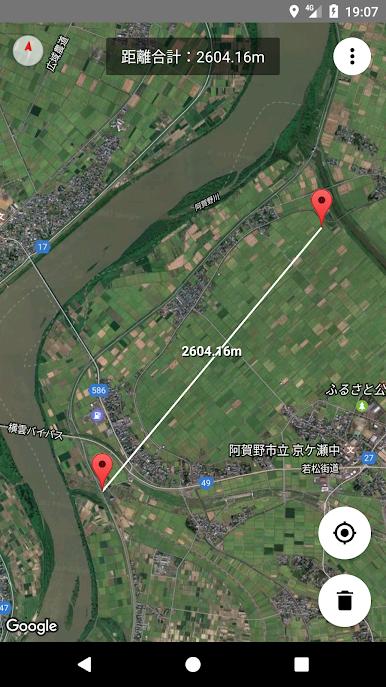 距離計算02