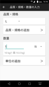重量換算mob02_20200604