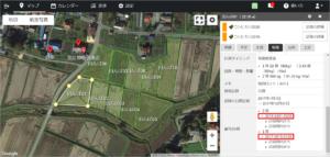 収穫記録リニューアル告知_20200820